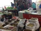 海沧霞阳生鲜超市低价急转