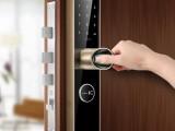 武汉南湖防盗门换锁芯换各种品牌锁指纹锁