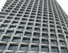 金融大厦200平精装高档写字楼出租