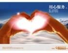 欢迎访问)~深圳小鸭热水器(全国)售后服务网站电话