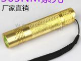迷你紫光手电筒365nm紫外线三档照玉石琥珀验钞手电检测荧光剂化
