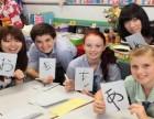 山木培训日语课开班啦暑期班零基础学习 可留学考级