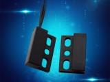 方形常开型小功率磁性接近开关 塑料磁簧开关厂家直销