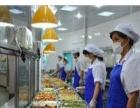 专业饭堂、工厂餐厅承包、食堂外包、公司订餐配送
