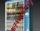 无人超市 自助售货机