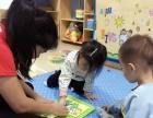 早教托管招生(丰乐北路)(1.5岁-4岁)