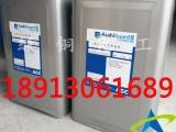 织物防水剂AG-E7500旭硝子C6防水剂