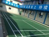 东莞深圳丙烯酸篮球场,弹性丙烯酸篮球场价格,环氧地坪漆供应