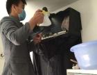 专业家庭、单位保洁 装修后保洁 洗油烟机 地毯清洗