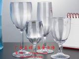 亚克力酒杯 高透明塑料红酒杯 威士忌杯 香槟杯 高脚杯 鸡尾酒杯