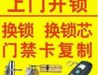 绍兴王力防盗门售后维修服务(王力门锁打不开怎么办?)王力开锁