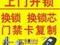 绍兴樱花热水器售后维修电话是多少  绍兴家电维修 绍兴服务