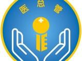 天津物业项目合作-天津物业公司合伙联营-医总管物业