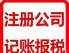 广州敬安财务咨询有限公司海南分公司专业技能专业服务