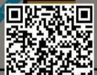 云乐汇社区O2S招募城市合伙人