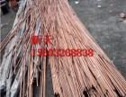 通化废电缆废铜电缆铝线变压器回收