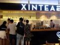 杭州芯茶加盟怎么样 芯茶加盟费多少 加盟前景如何