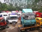 阳江出售各种二手货车驾驶室
