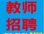 2015年玉溪市华宁县事业单位(第二批)试讲面试培训