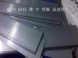 批发零售SPCD冷轧板 DC01冷轧铁板