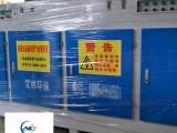 艾林环保供应 uv光氧除臭净化设备磁感 UV光氧催化废气处理