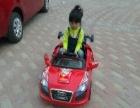 奥迪儿童车。九成新。可遥控。新的买时650。