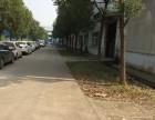 出租东西湖吴家山临空港大道开发区1050平米厂房