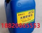 ACQ-D木材防腐剂生产厂家