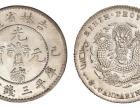 朔州古钱币哪里能直接交易古钱币