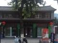 大理古城叶榆路2-1号 家居建材 商业街卖场