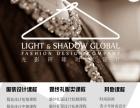 光影环球服装设计培训:立体剪裁的魅力