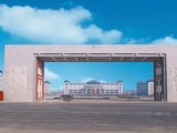 西安文理学院2020年统招专升本录取专业分析