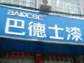 平南镇小历街中段 商业街卖场 85平米