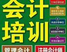 2018南京江宁中级职称冲刺阶段 别再错过!