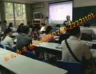 东莞造价员培训(尚学造价培训)-尚学教育
