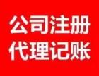 上海注册公司与个体户之间的区别
