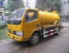 杭州污水管道疏通清洗