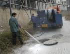 徐州高压清洗疏通管道贾汪区塔山清理化粪池