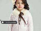 知名时尚韩版品牌童装,秋冬装红熊谷品牌童装折扣批发