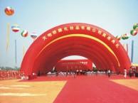 武汉气球拱门租赁 充气立柱 空飘彩虹门 造型彩虹门 现场布置