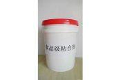 天津环保粘合剂 山东声誉好的粘合剂供应商