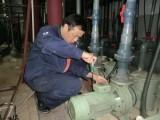 考上海市安监局电工操作证需要钱