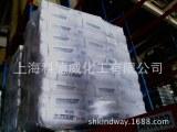 发酵过程/高效消泡剂专用二氧化硅(赢创德固赛Sipernat D