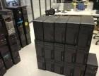 無錫電腦回收,無錫辦公電腦回收,無錫筆記本電腦回收