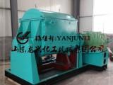 山东烟台碳素混捏机厂家规格碳素混捏锅原理报价碳素捏合机制造商