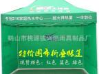 厂家直销2times2米广告促销帐篷 地摊折叠帐篷 展览展销帐篷 帐篷伞