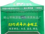 厂家直销2times2米广告促销帐篷 地摊折叠帐篷 展览展销帐篷