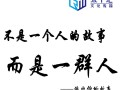深圳拍摄制作高清视频/企业宣传/工厂介绍/讲出你的故事