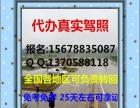 庆阳自主学车时代到来最优驾校一次性收费