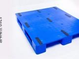 重庆赛普垫仓板-塑料托盘-塑料叉车板厂家直销